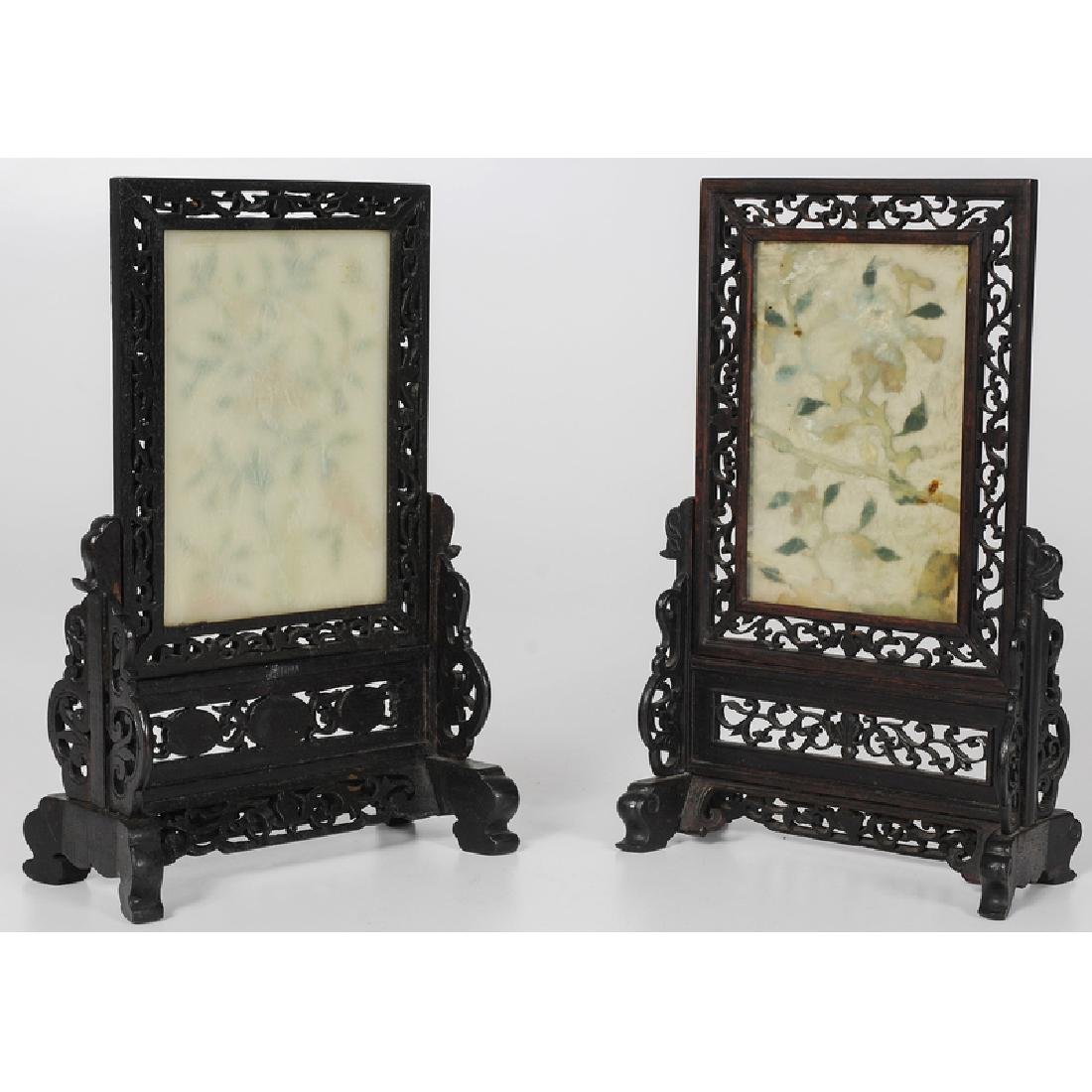 Chinese Hard Stone Screen in Rosewood Stands - 2