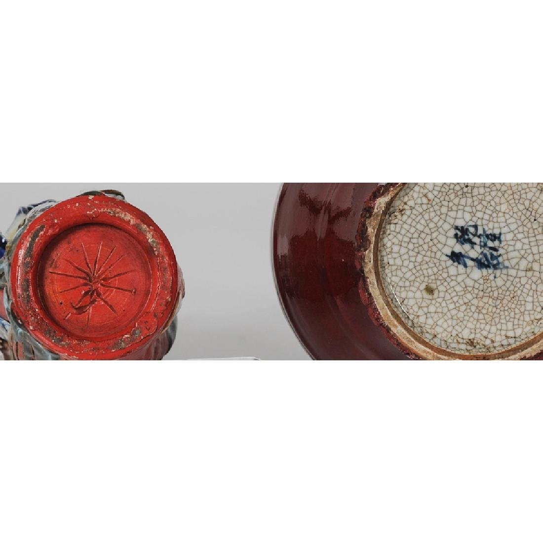 Assorted Japanese and Chinese Pottery - 2