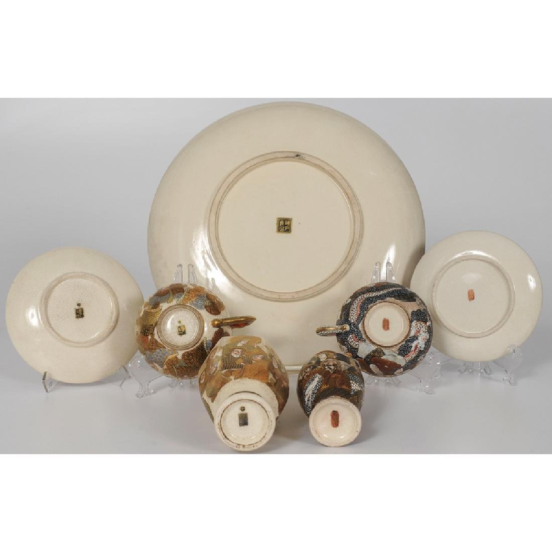 Japanese Satsuma Cups, Saucers, and Charger - 3