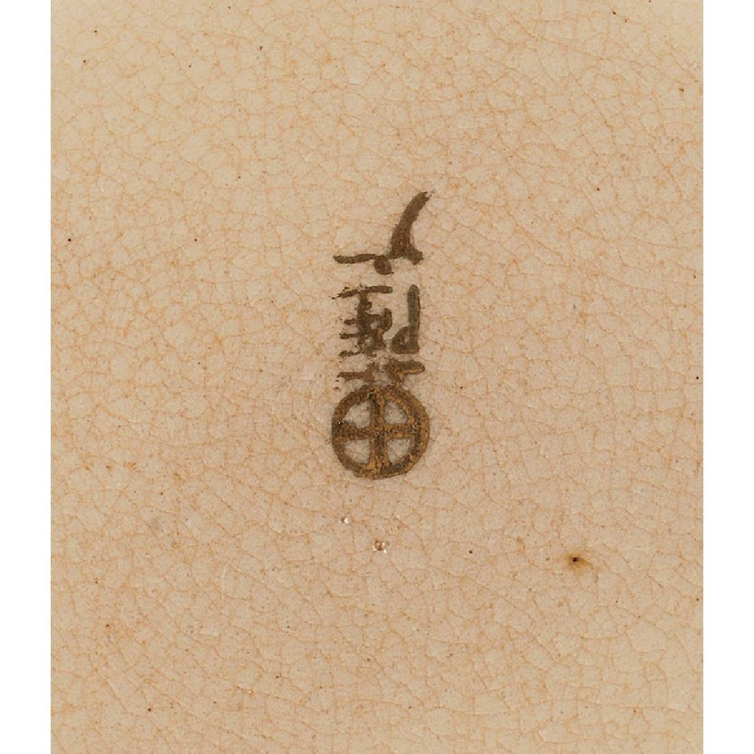 Japanese Satsuma Tea Set - 3