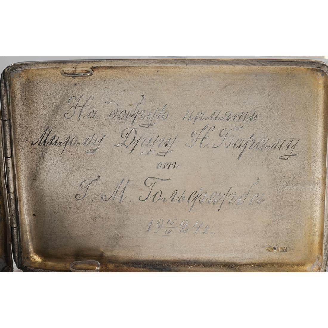 Silver Cigarette Cases - 4