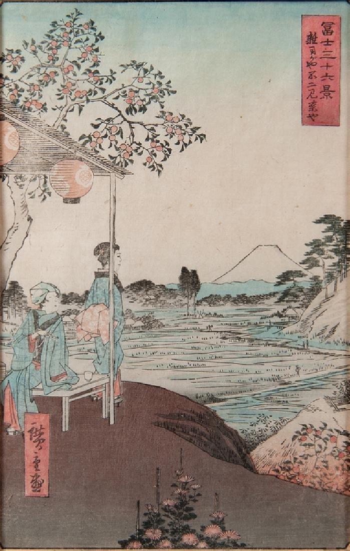 Hiroshige II Utagawa (Japanese, 1826-1869) Woodblock