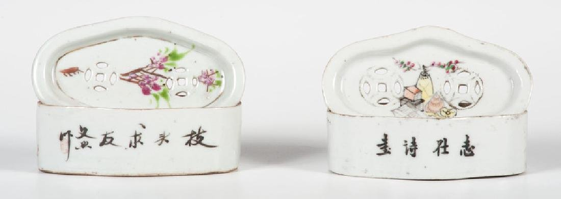 Chinese Porcelain Soap Dishes - 2