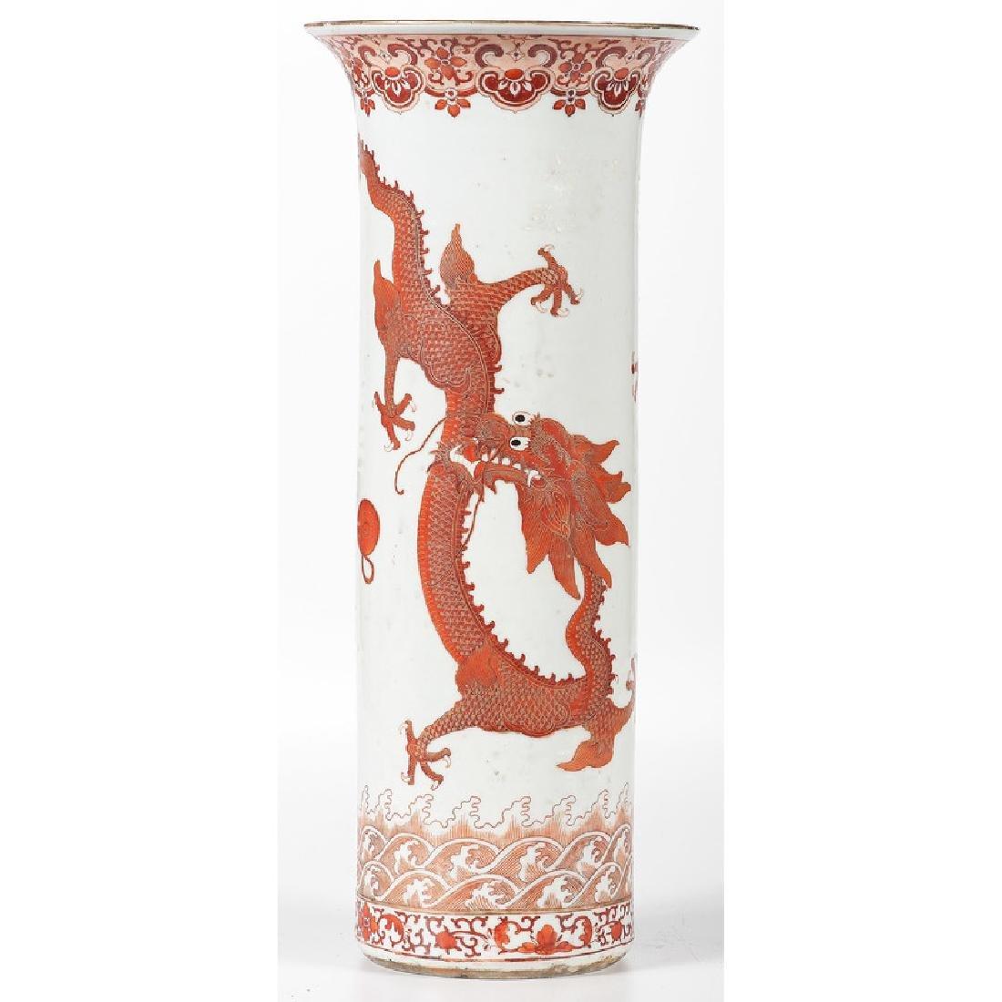 Chinese Dragon Vase