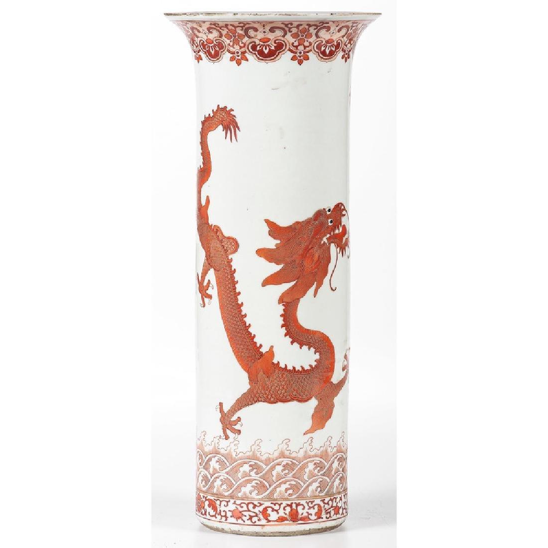 Chinese Dragon Vase - 2