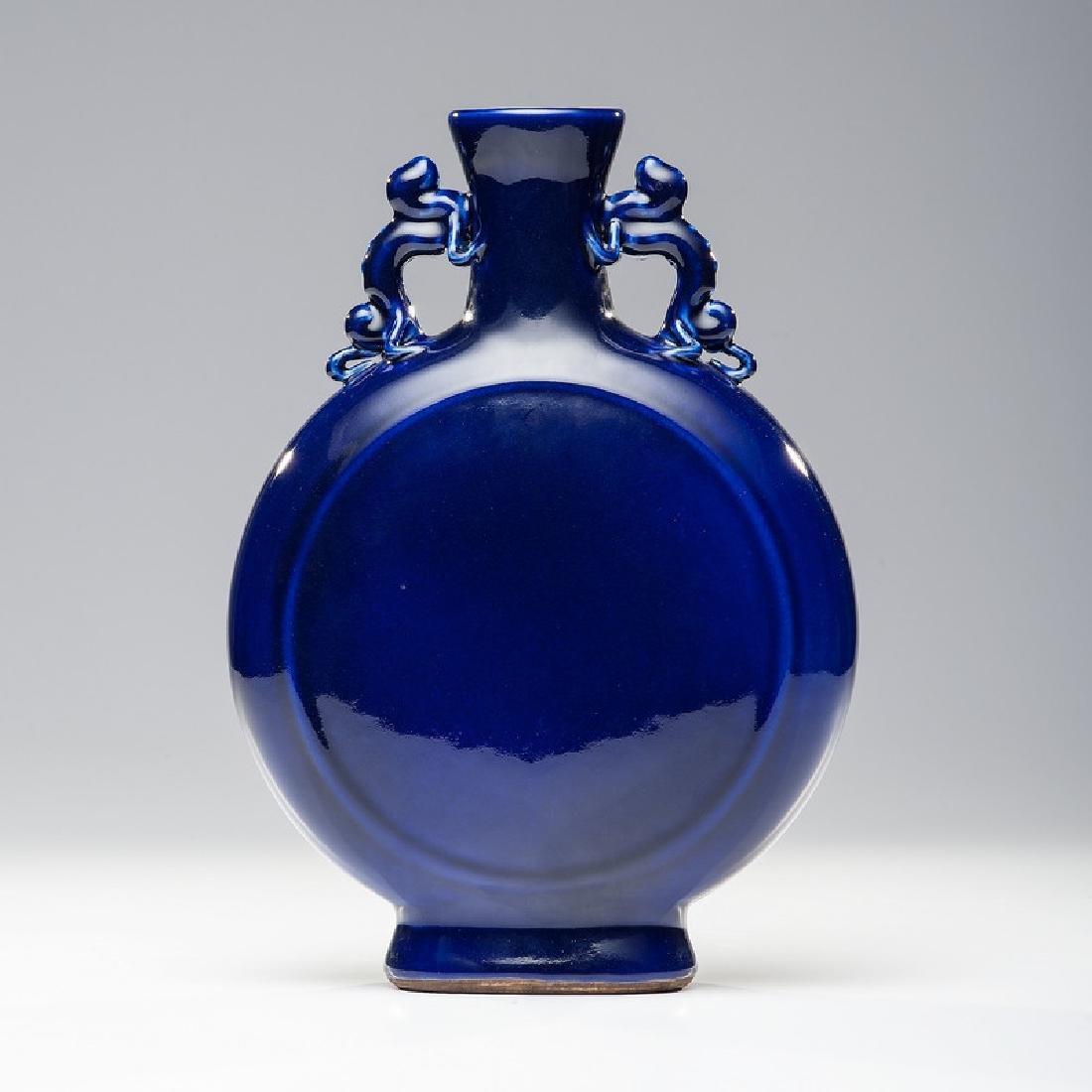 Chinese Porcelain Blue Flask Form Vase