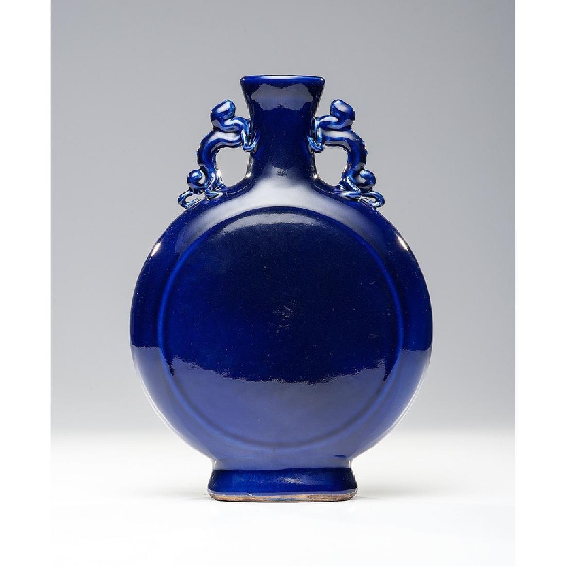 Chinese Porcelain Blue Flask Form Vase - 2