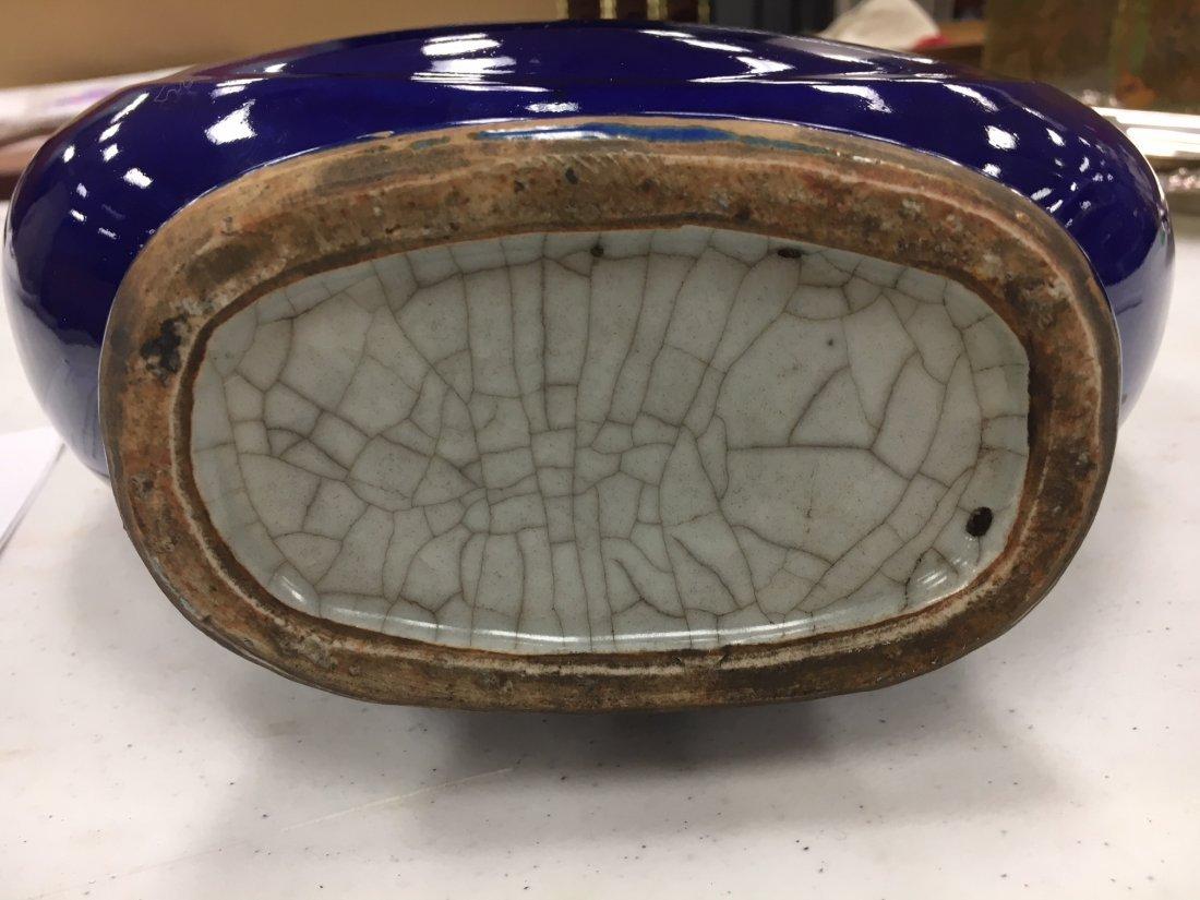 Chinese Porcelain Blue Flask Form Vase - 5