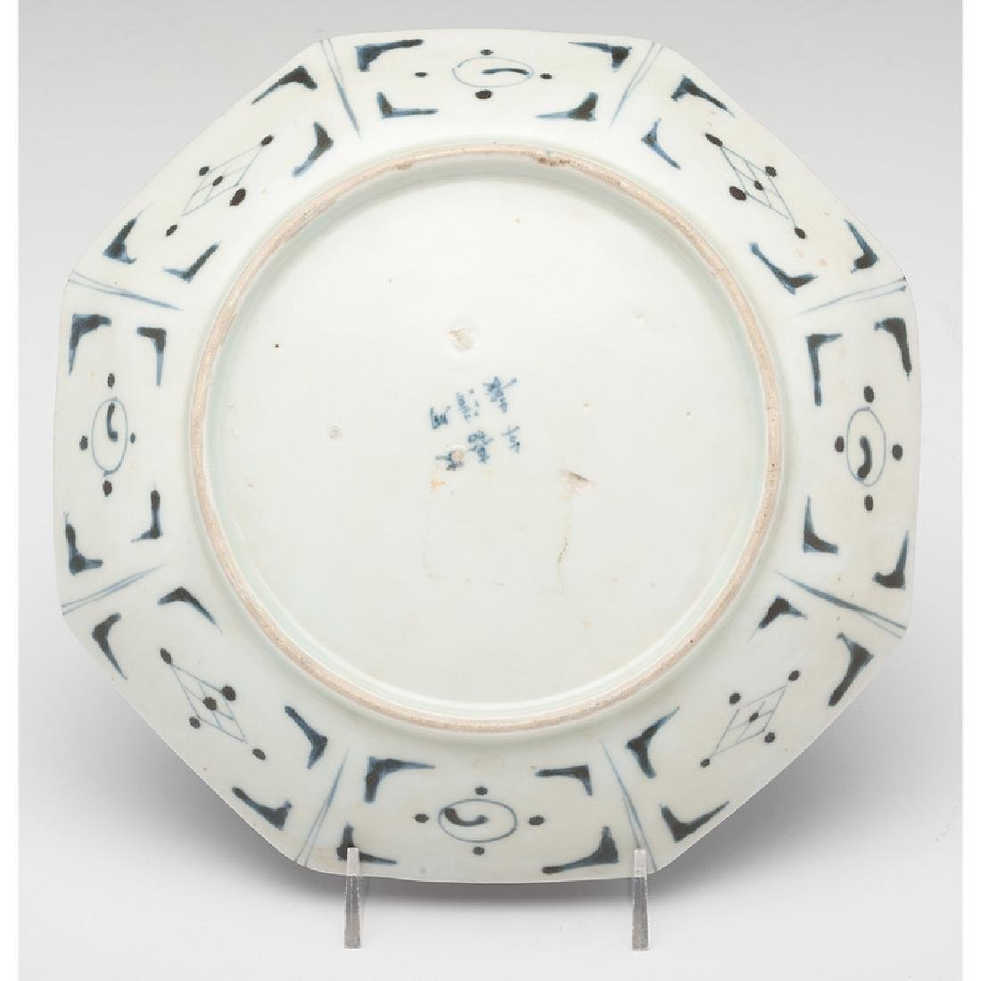 Chinese Dish with Peach Decoration - 2