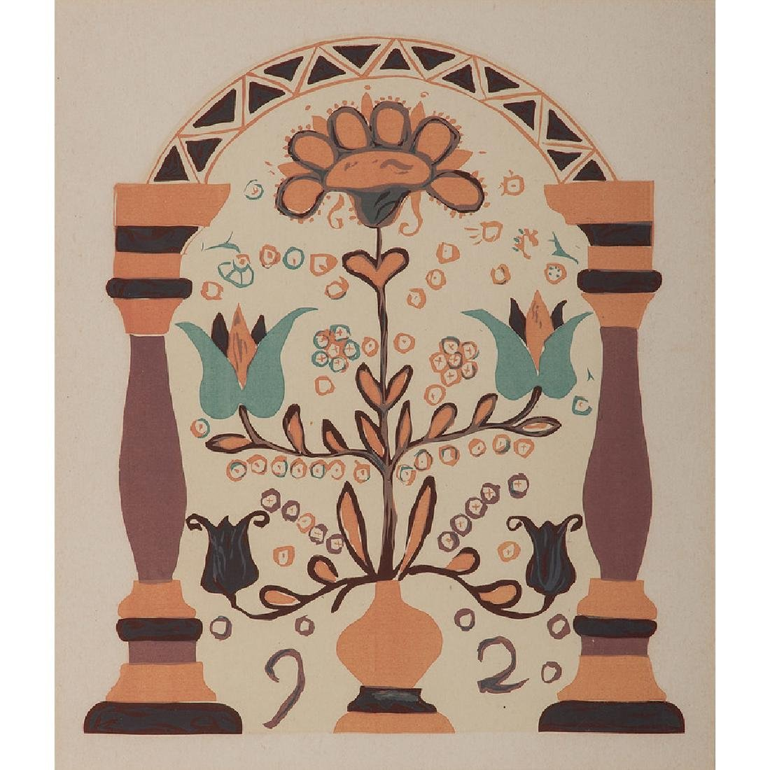Pennsylvania Dutch Design Serigraphs - 3