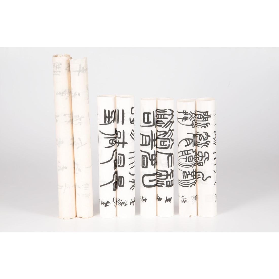 Asian Calligraphy on Paper