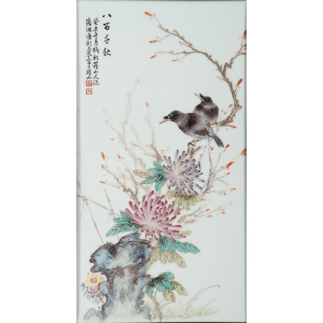 Chinese Famille Rose Porcelain Plaque with Birds - 2
