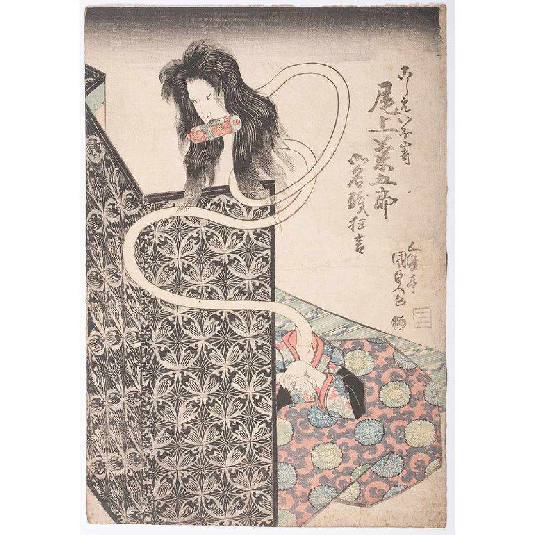 Four 19th Century Japanese Woodblock Prints