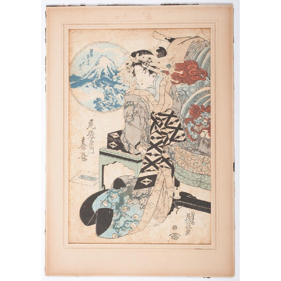 Four 19th Century Japanese Woodblock Prints - 2