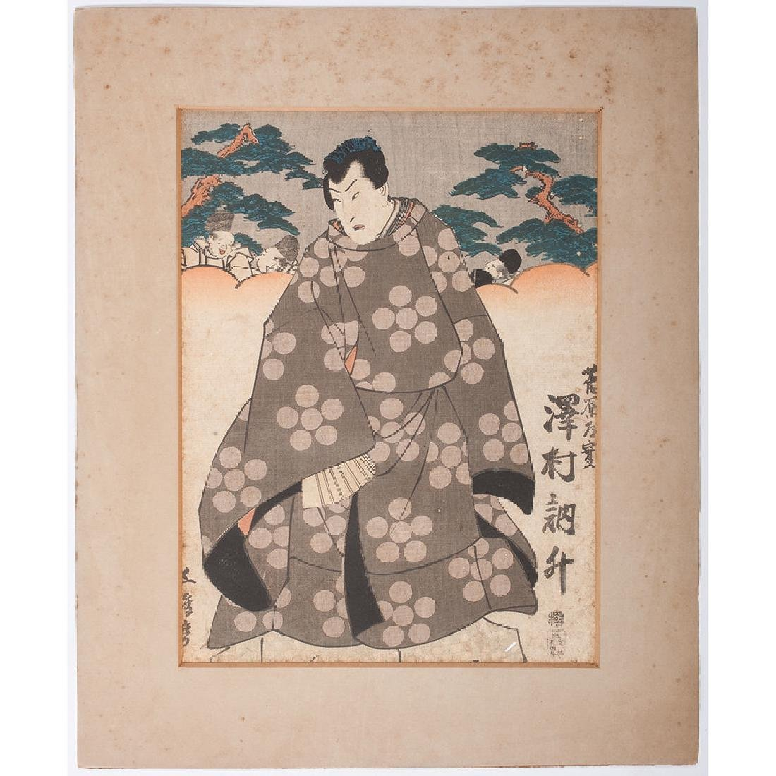 Four 19th Century Japanese Woodblock Prints - 4