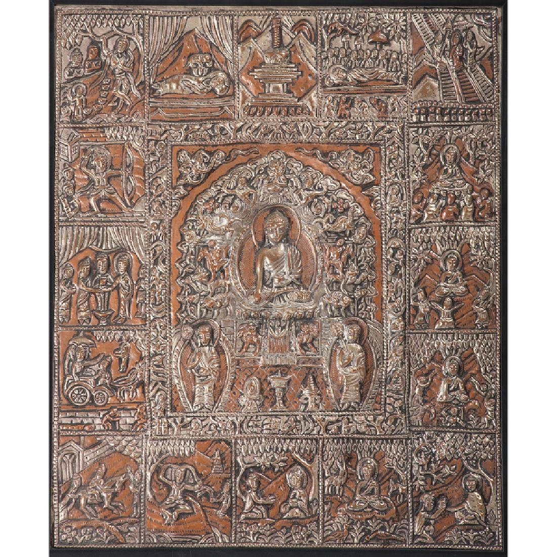 Tibetan Copper Repoussé Plaque - 2