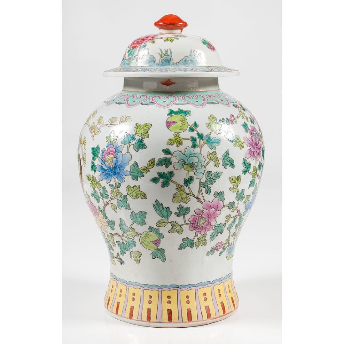 Chinese Ginger Jar - 2