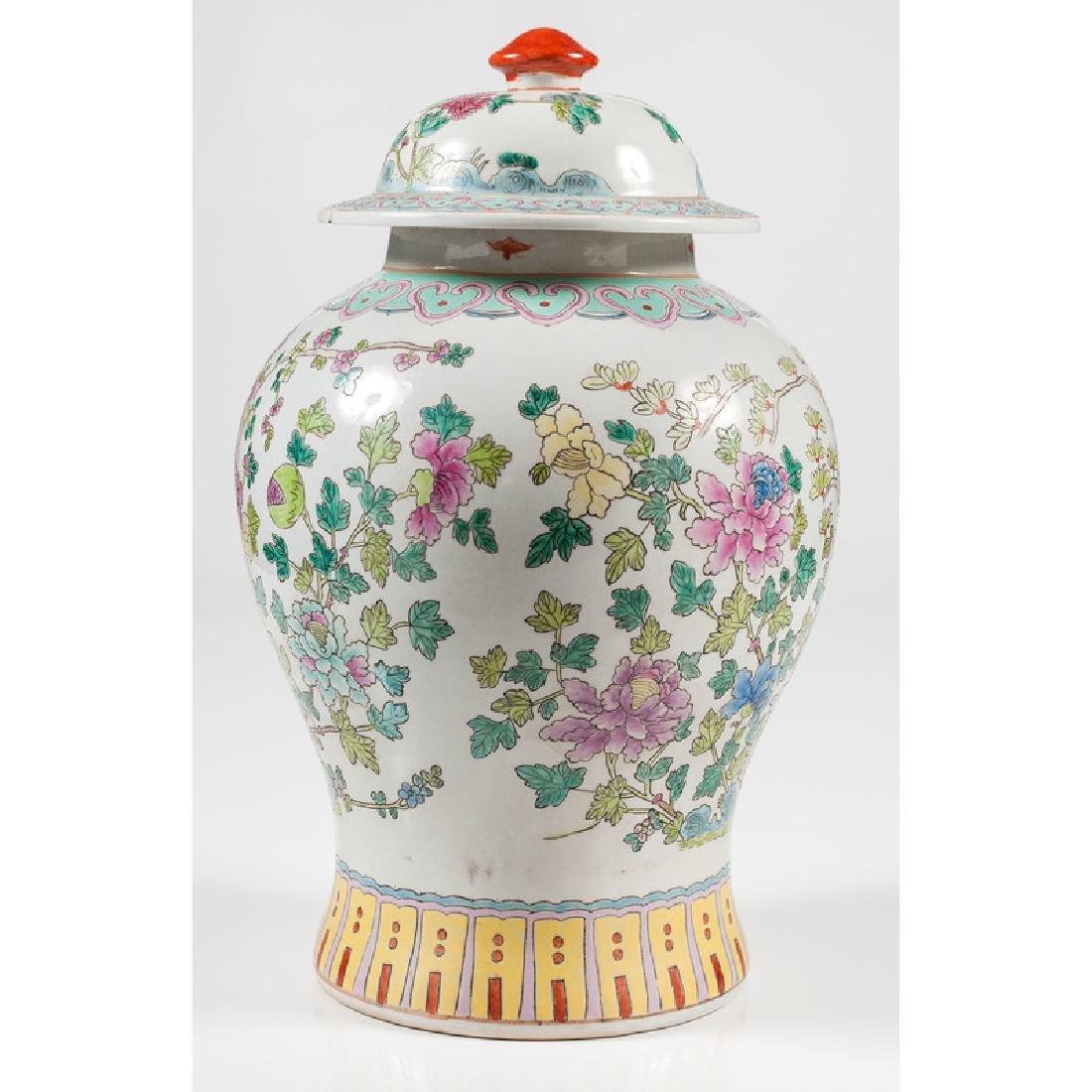 Chinese Ginger Jar - 4
