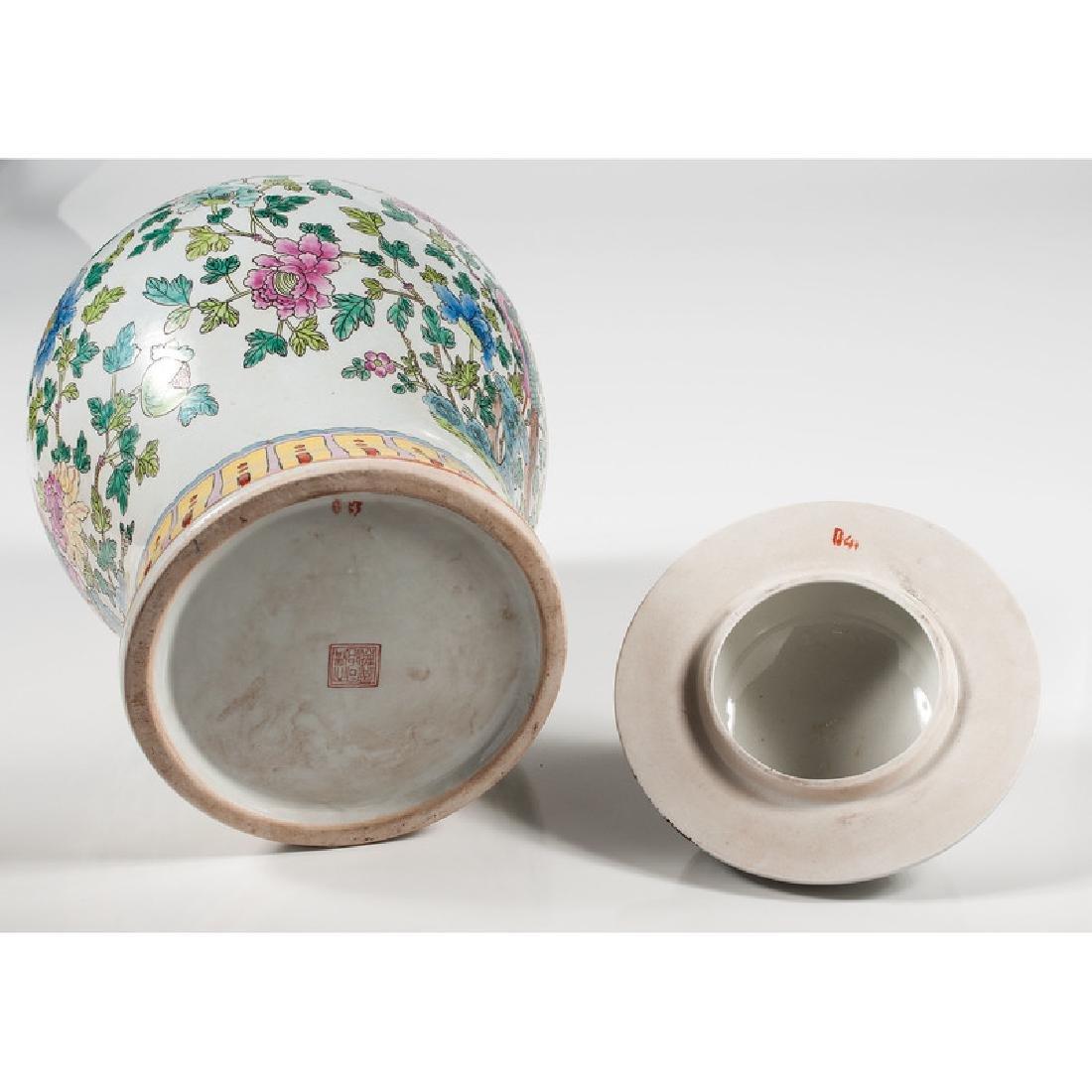 Chinese Ginger Jar - 5