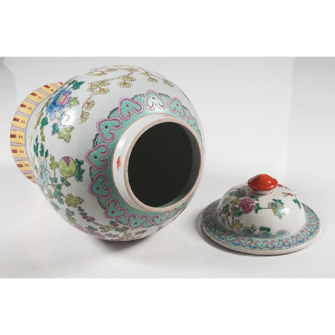Chinese Ginger Jar - 6