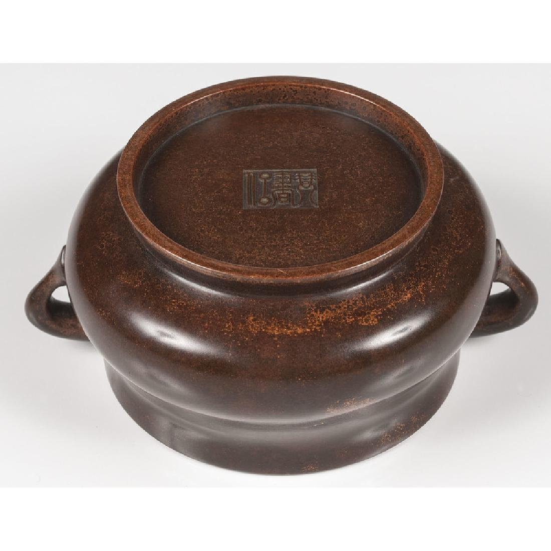 Qing Bronze Censer - 3