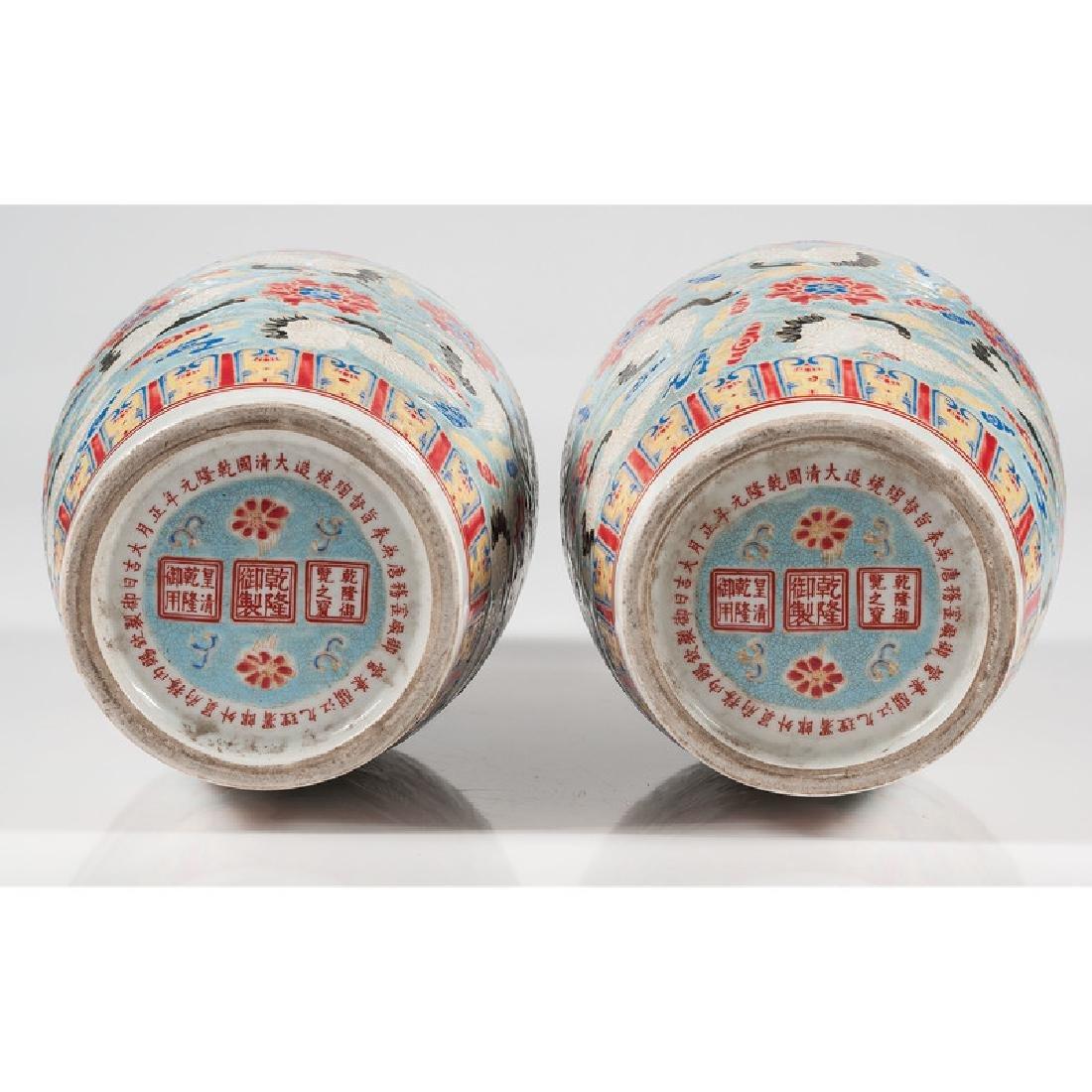 Chinese Polychrome Vases - 4