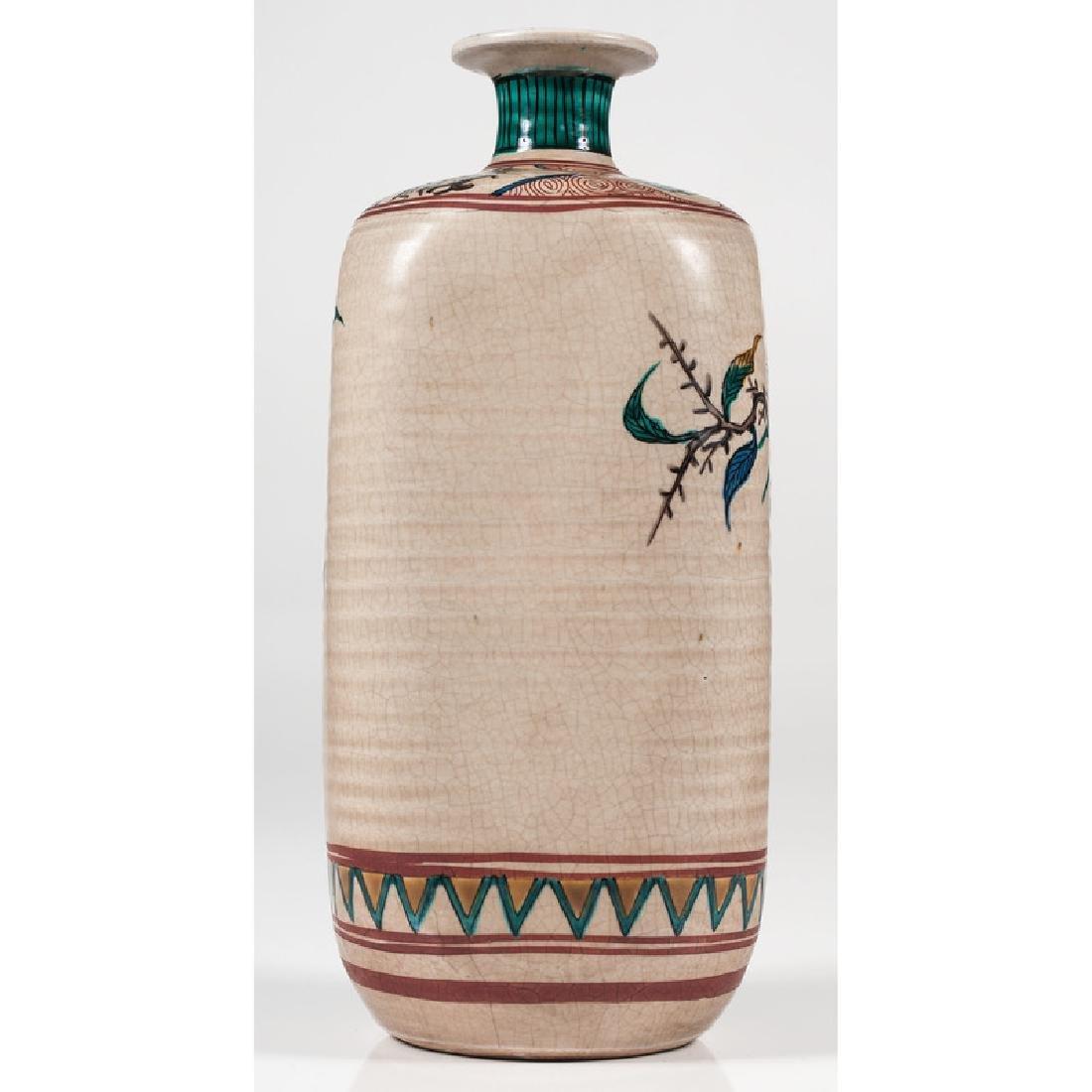 Japanese Kutani Vase - 2