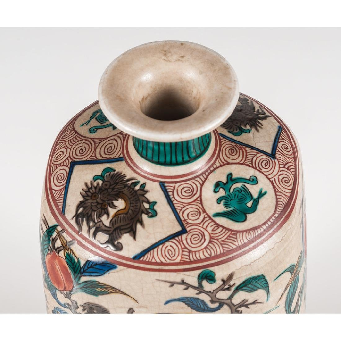 Japanese Kutani Vase - 4