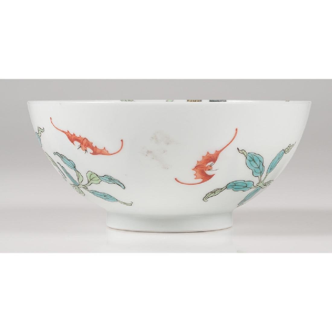 Chinese Famille Rose Nine-Peach Bowl - 6