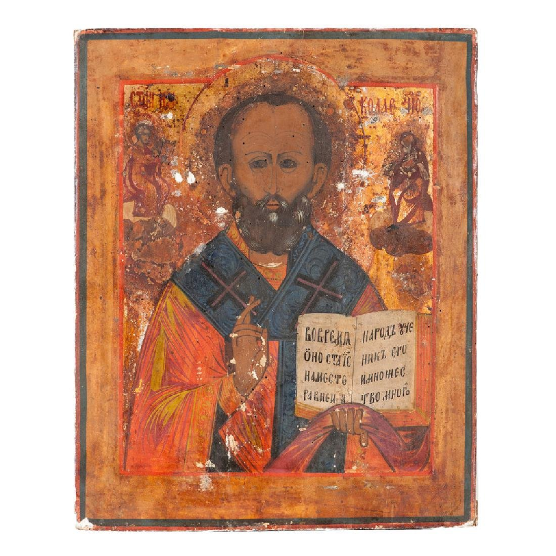 Russian Icon of Christ Pantocrator - 2