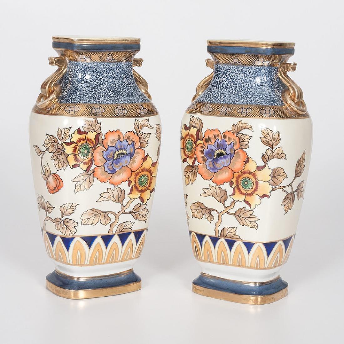 Noritake Hand-Painted Vases