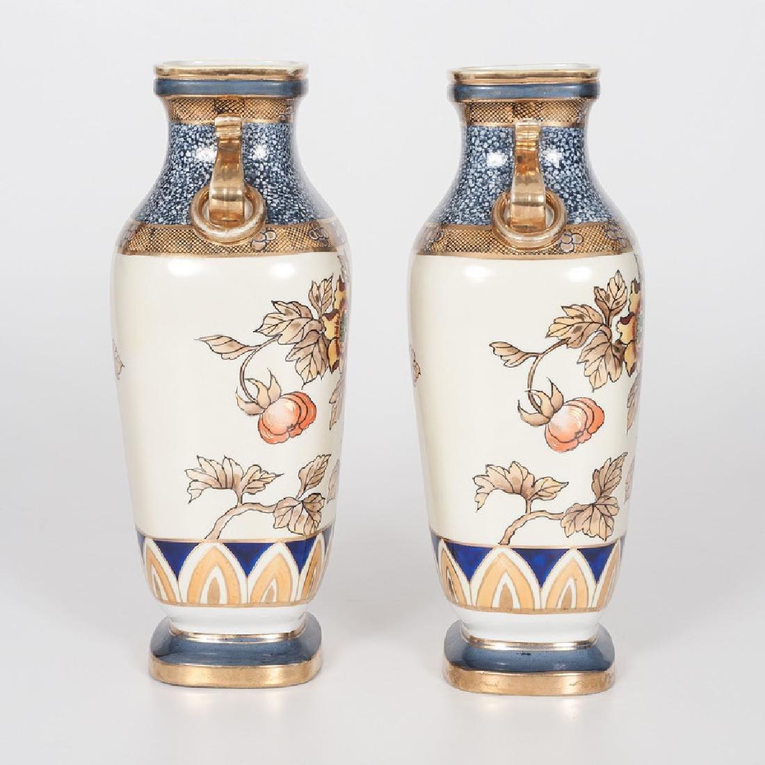 Noritake Hand-Painted Vases - 2