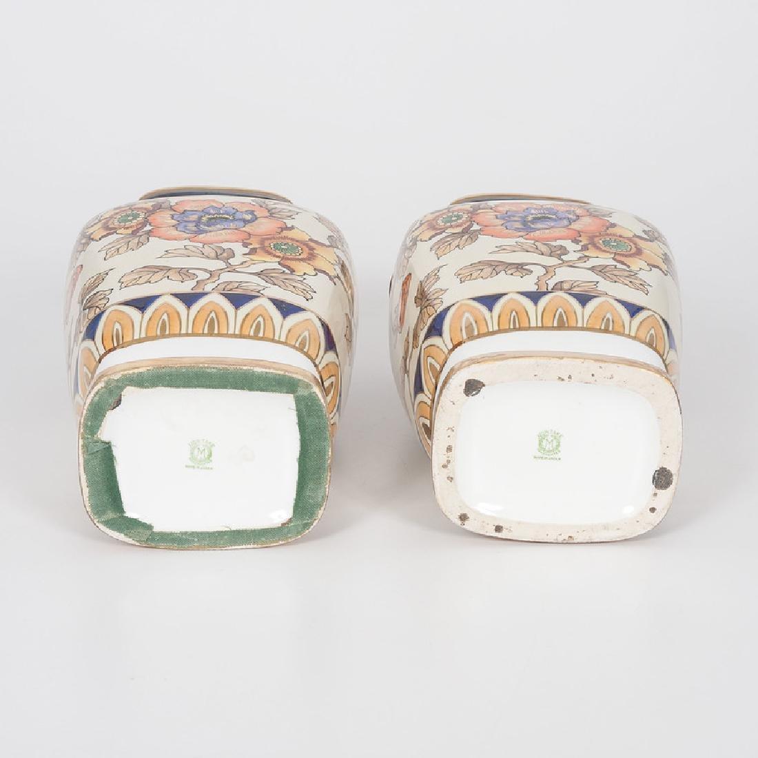 Noritake Hand-Painted Vases - 6