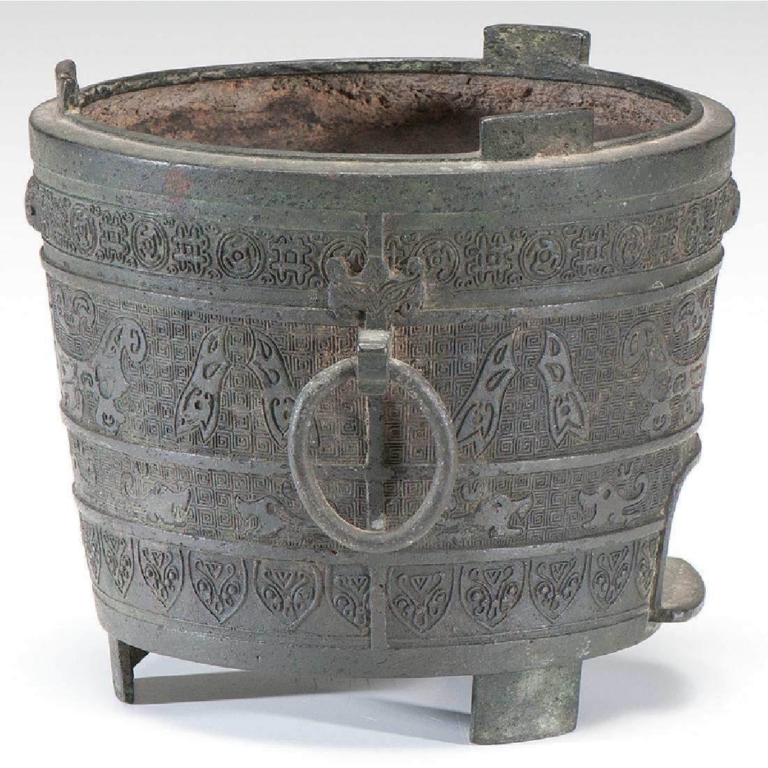 Chinese Bronze Vessel - 2
