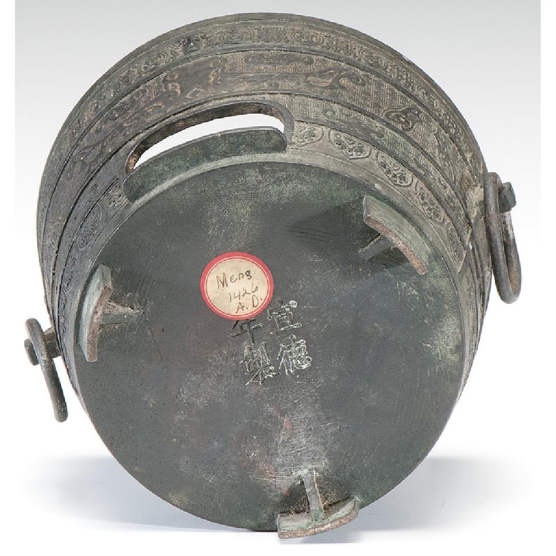 Chinese Bronze Vessel - 5