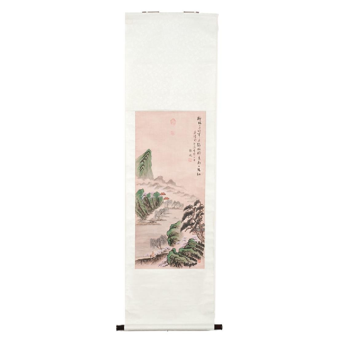 Chinese Scroll with Imperial Seal