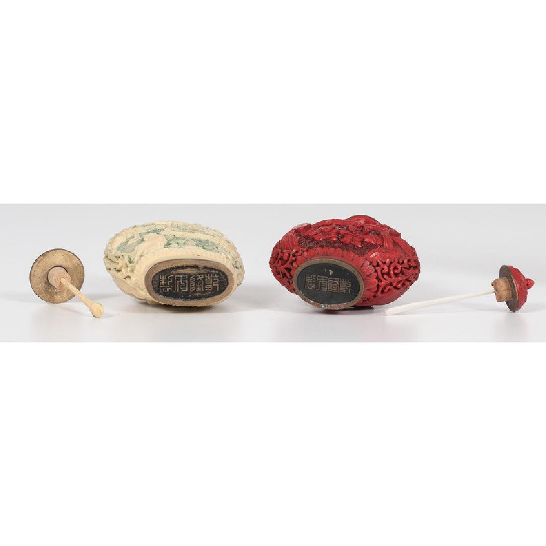 Carved Resin and Cinnabar Snuff Bottles - 5