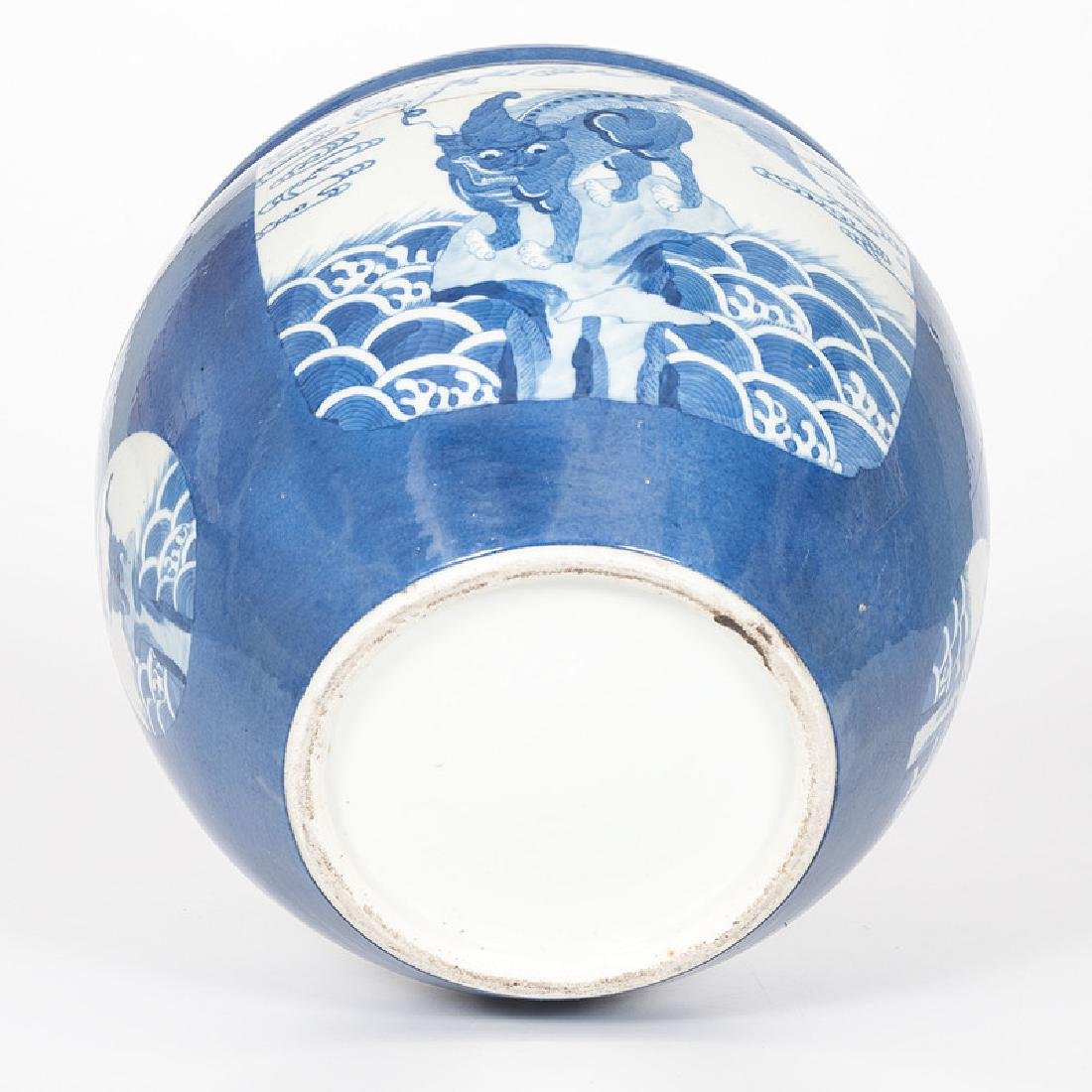 Chinese Porcelain Blue and White Jardiniere - 6