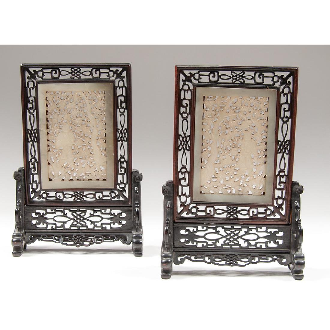 White Jade Table Screens