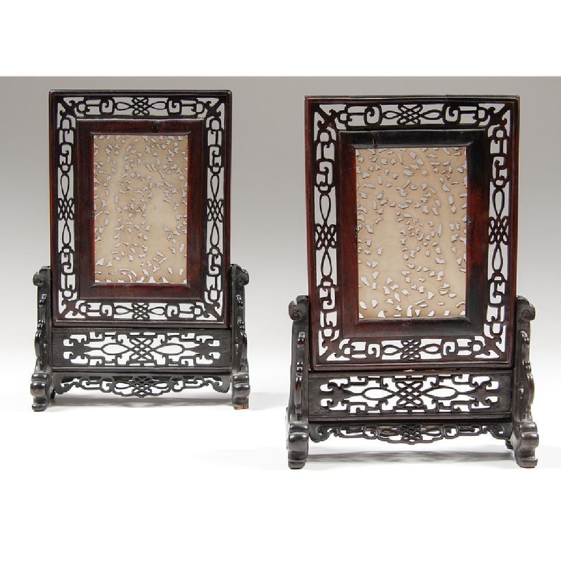 White Jade Table Screens - 2