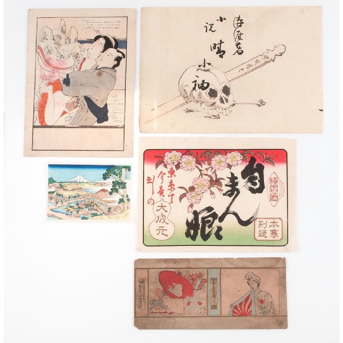 Assorted Japanese Woodblock Prints, Plus - 10