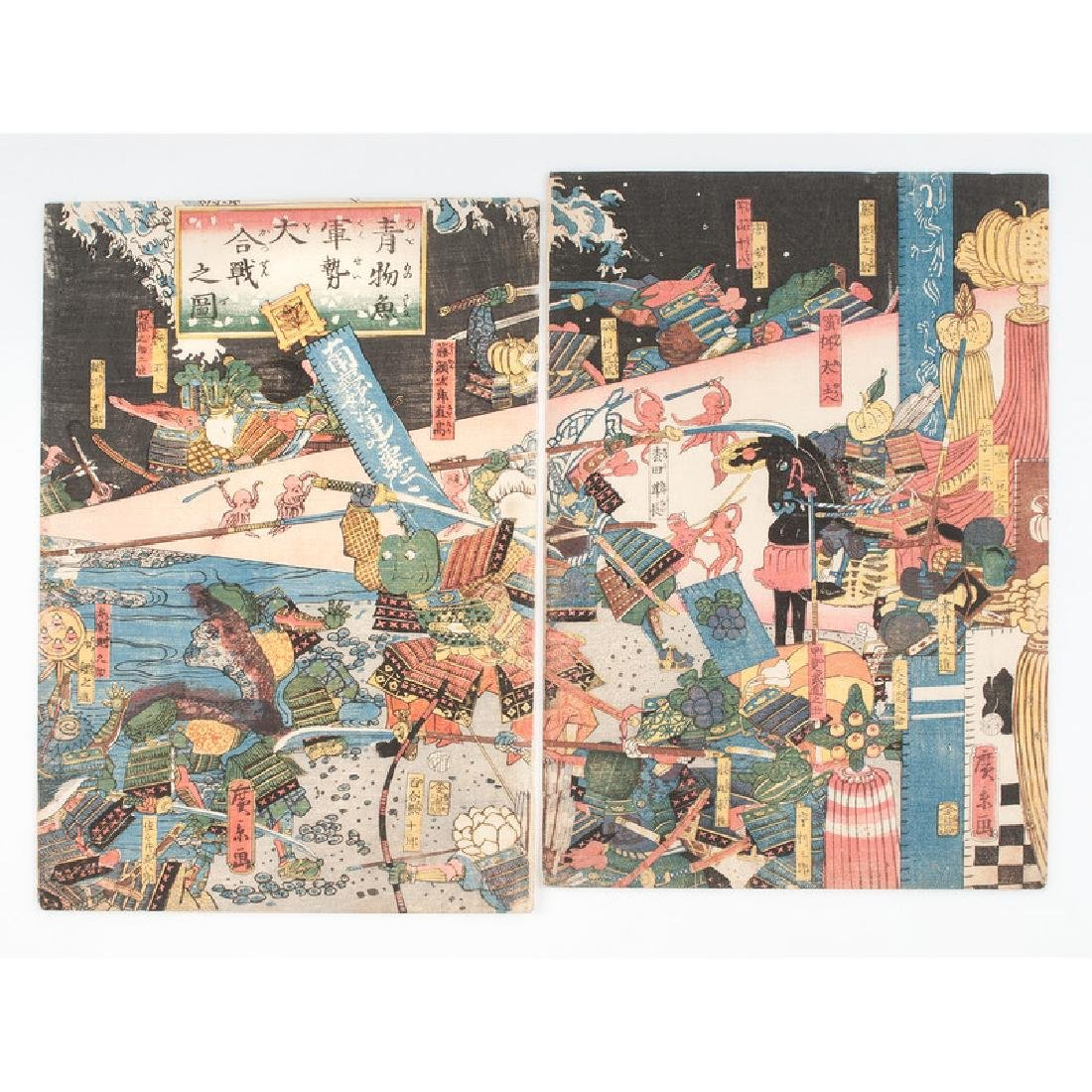 Assorted Japanese Woodblock Prints, Plus - 5