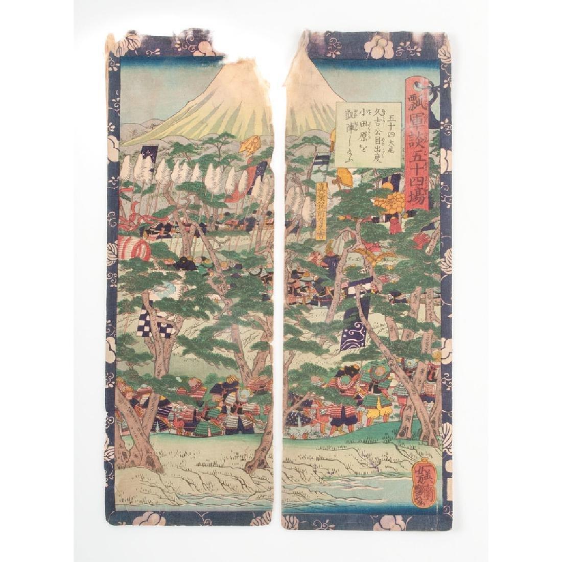Assorted Japanese Woodblock Prints, Plus - 6