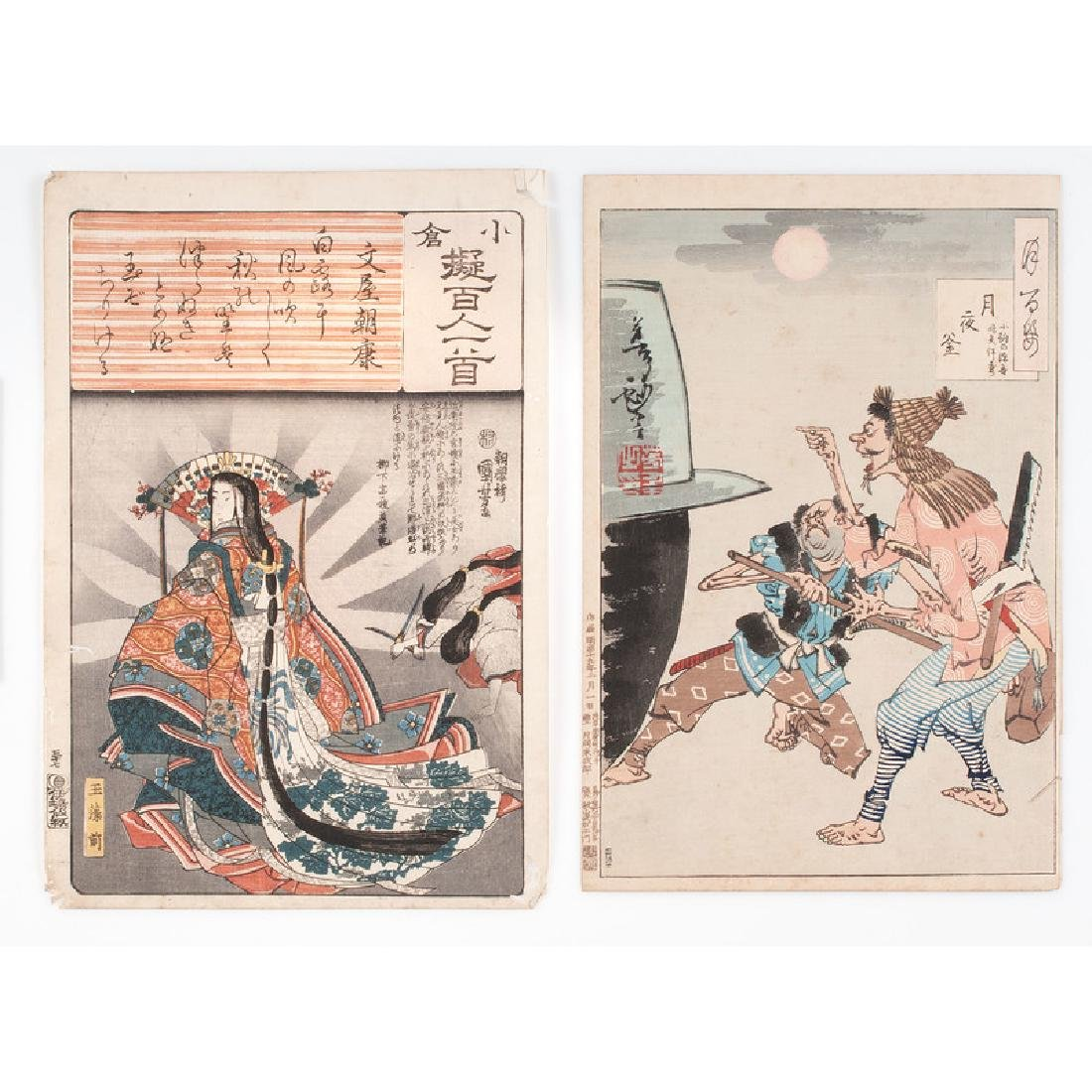 Assorted Japanese Woodblock Prints, Plus - 7