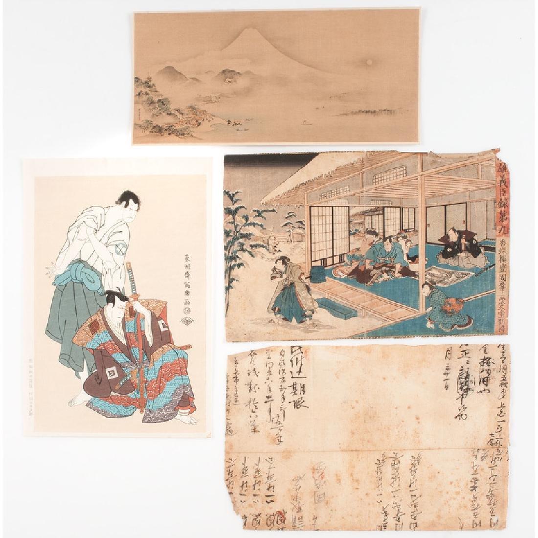 Assorted Japanese Woodblock Prints, Plus - 8