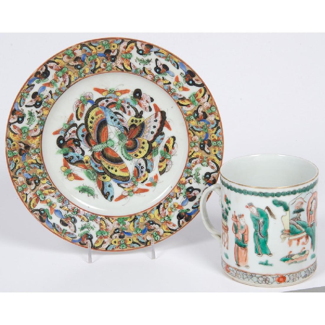 Chinese Export Mug and Plate