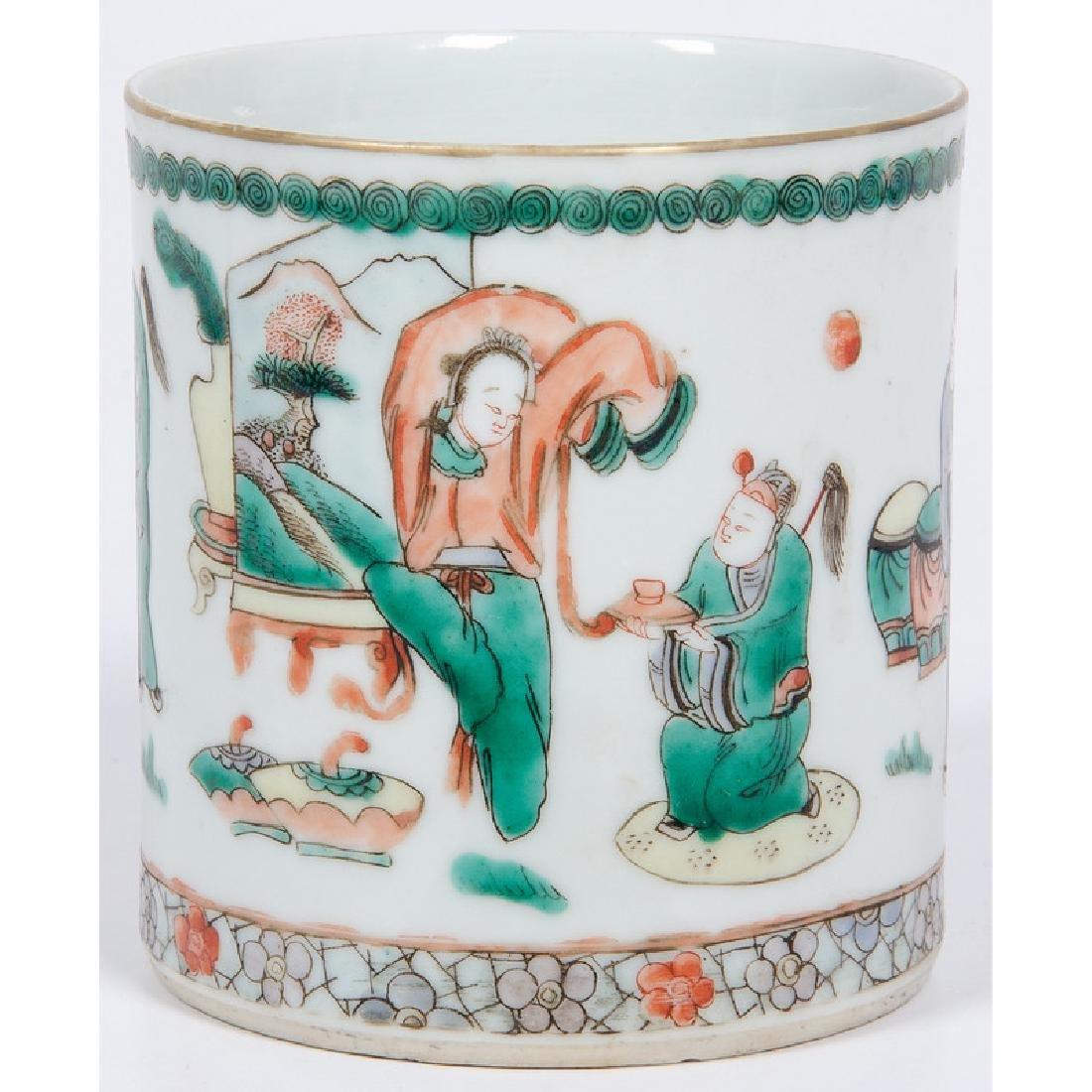 Chinese Export Mug and Plate - 2