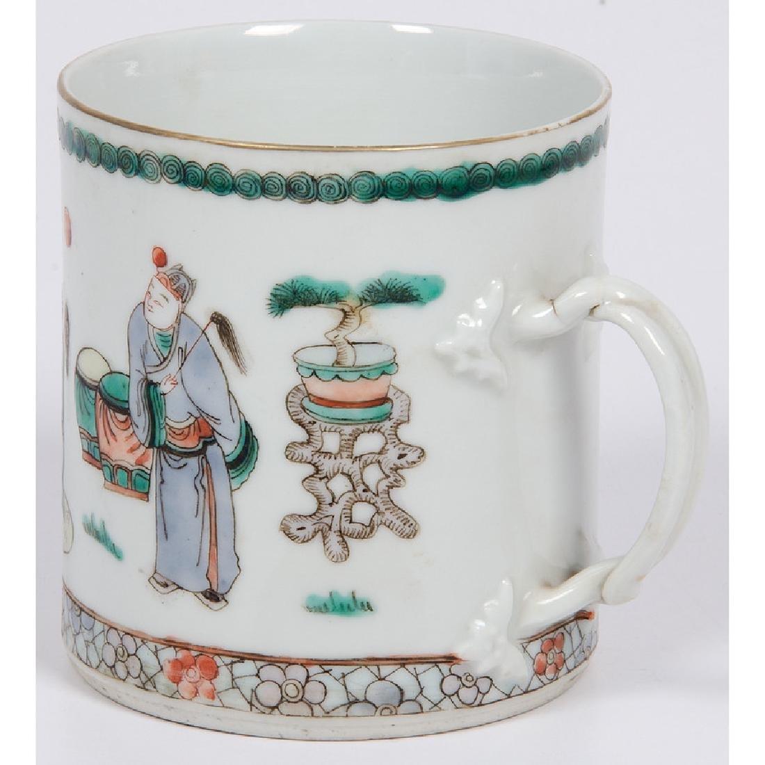 Chinese Export Mug and Plate - 3