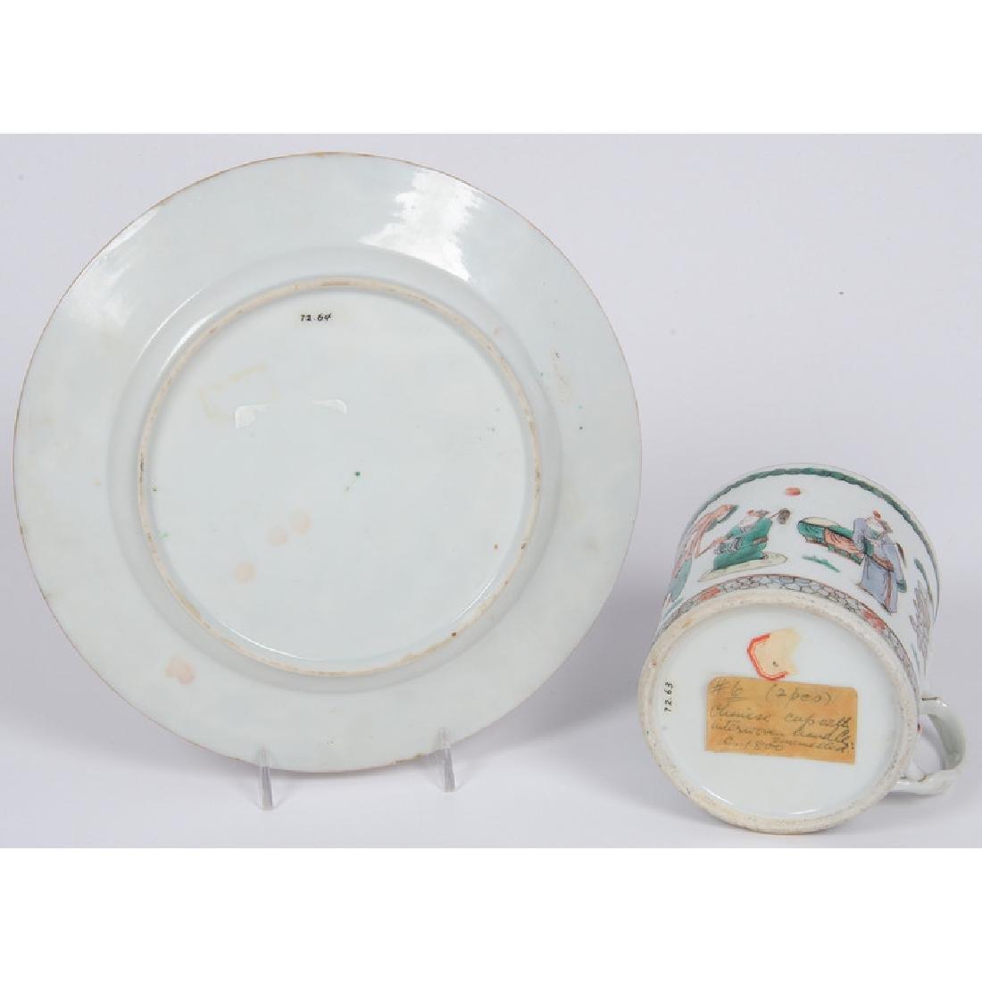 Chinese Export Mug and Plate - 5