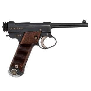 **Japanese Type 14 Nambu Pistol with Holster